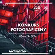 #KolejNaPKM – konkurs fotograficzny dla miłośników PKM i mediów społecznościowych